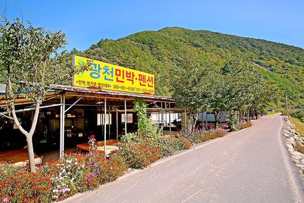 Gwangcheon Minbak auto camping place