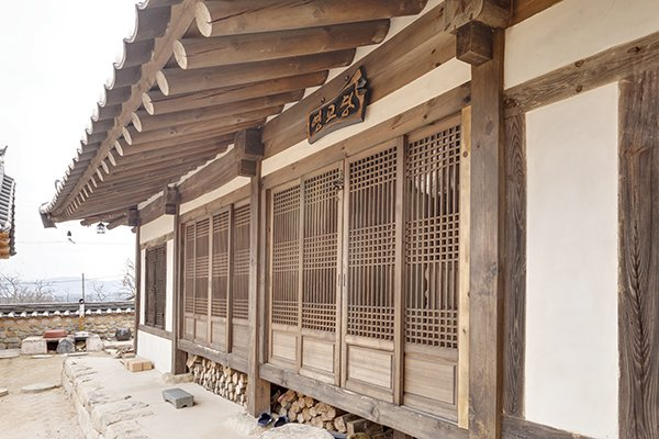 Gyeongju Younggyodang Pension