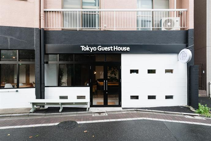 Tokyo guest house ouji music lounge compare deals for Lounge house music