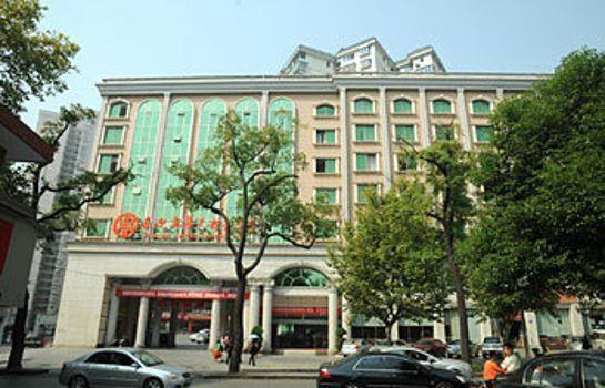 Xiyingbin Huatian Hotel Changsha