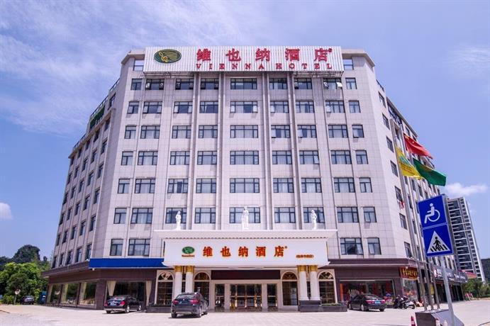 Vienna Hotel Guilin ShiFu Branch
