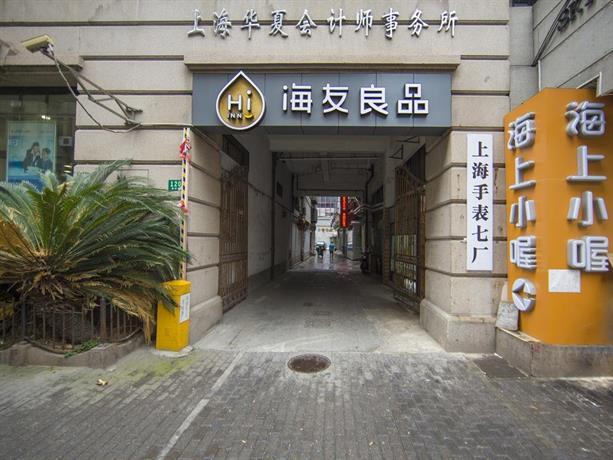 Hi Inn Shanghai The Bund Fuzhou Road
