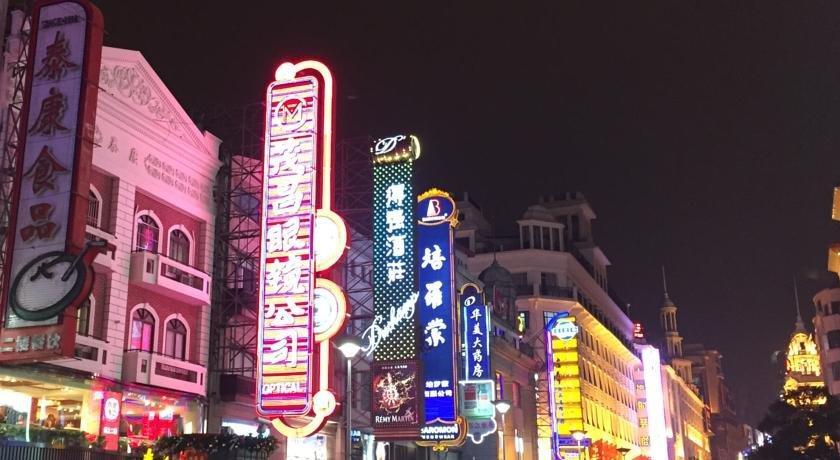Hanting Hotel Shanghai Nanjing Road Walking Street Centre