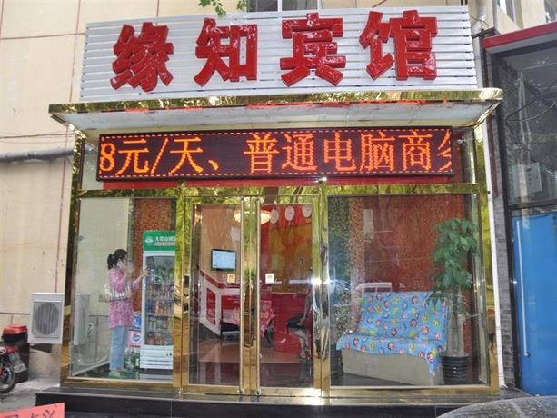 Yuanzhi Hotel
