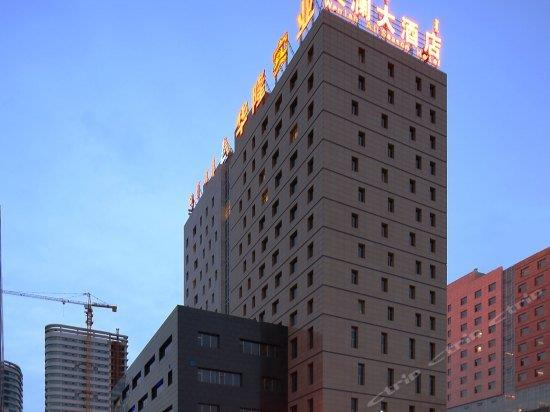 Erods Wenlan Hotel