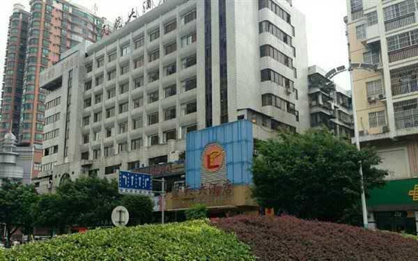 Lantian Hotel Wuzhou