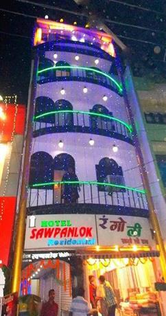 Hotel Sawpanlok