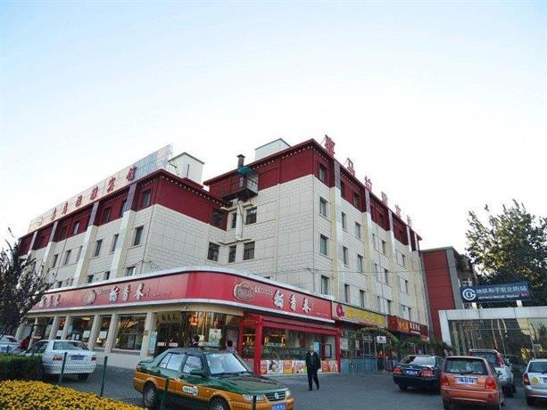 Beijing Himalaya Hotel