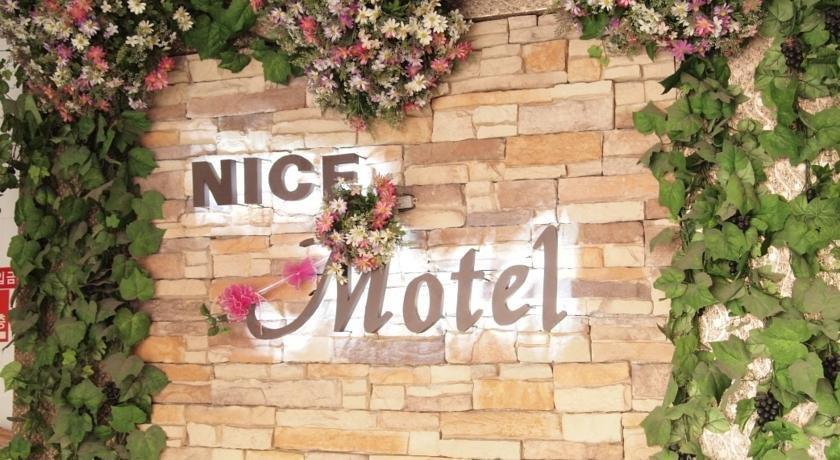 Guro Nice Motel