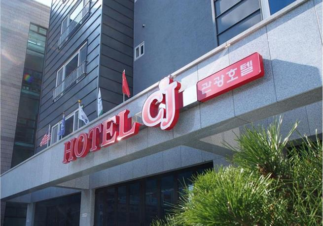 CnJ Tourist Hotel