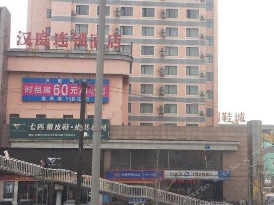 Hanting Express Shenyang Nanta