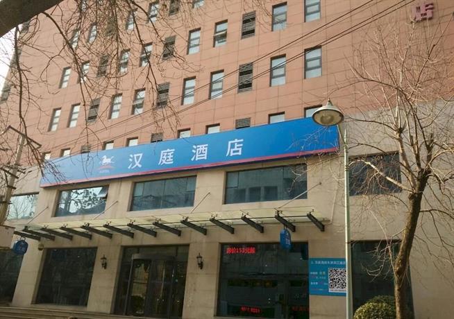 Hanting Express Tianjin Binjiang Road