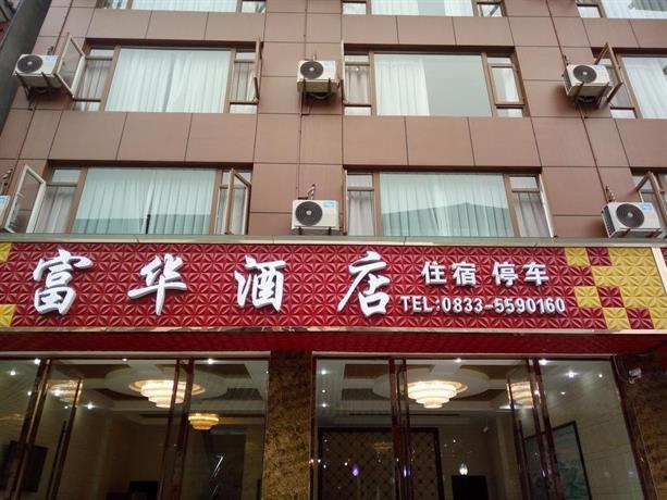 Fuhua Hotel Leshan