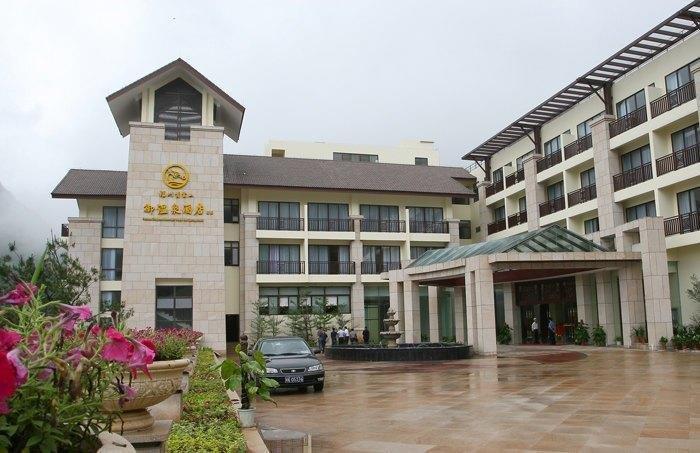 Qingyushan Imperial Hotspring Hotel