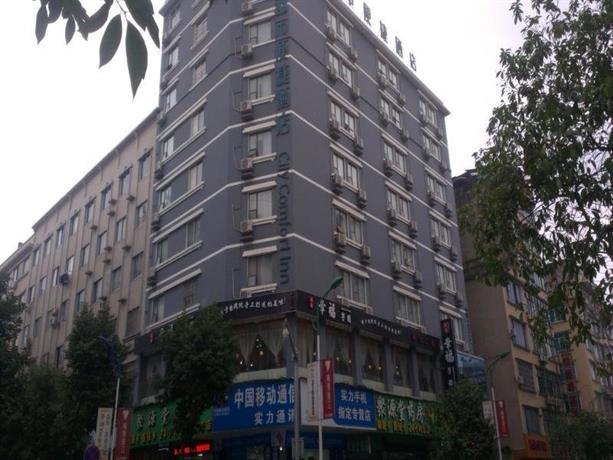 Yizhou City Express Hotel