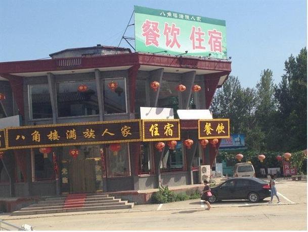 Bajiao Manzu Zhuangyuan