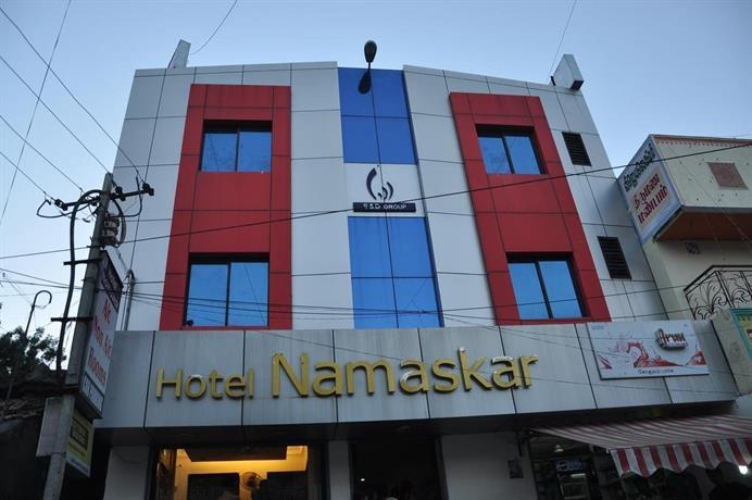 Hotel Namaskar Kumbakonam