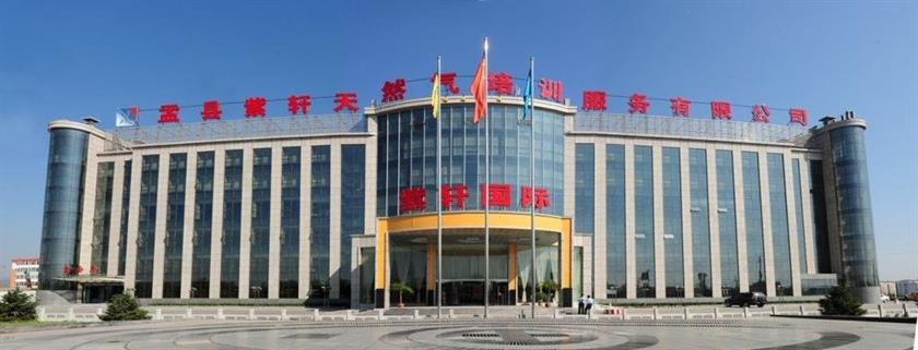 Yuxian Zixuan International Hotel
