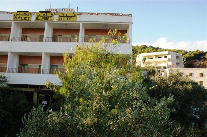 فندق قلعة الجبل