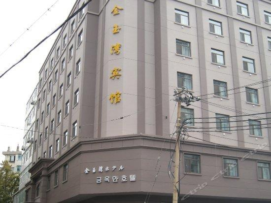 Jinyuwan Hotel
