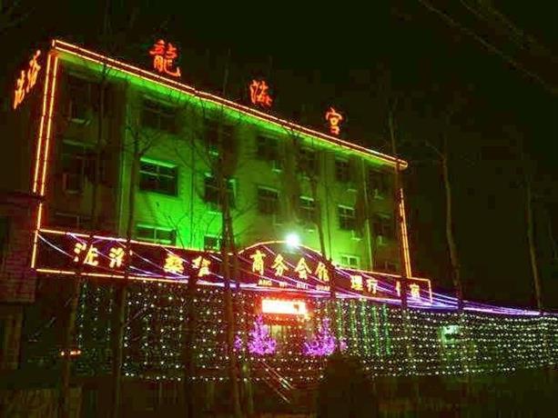 Longhaigong Leisure Hall