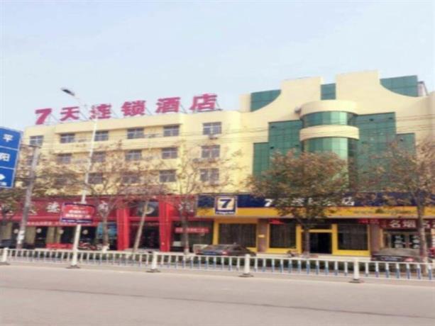 7 Days Inn Zhumadian Tianzhongshan Avenue Branch