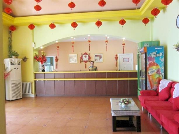 Home Inn Baotou Wenhua Road