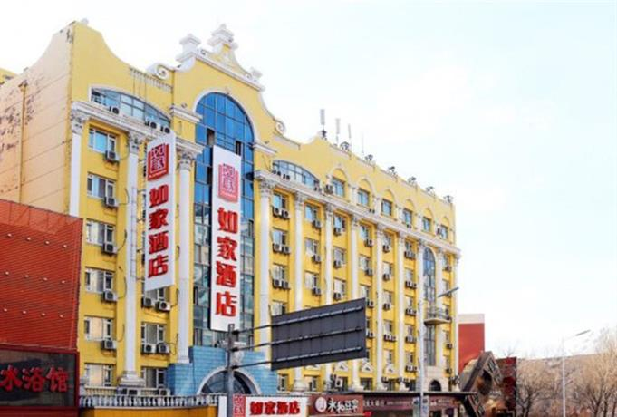 Home Inn Xuanhua Street Harbin