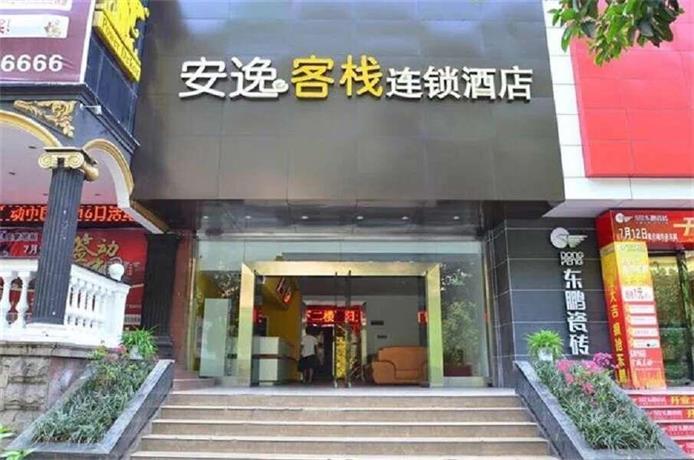An-e Inn Panzhihua Brunch