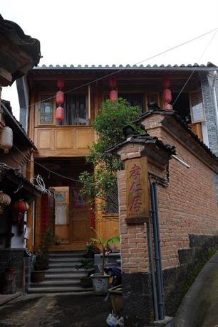 Xiao Ren Hostel Building 1