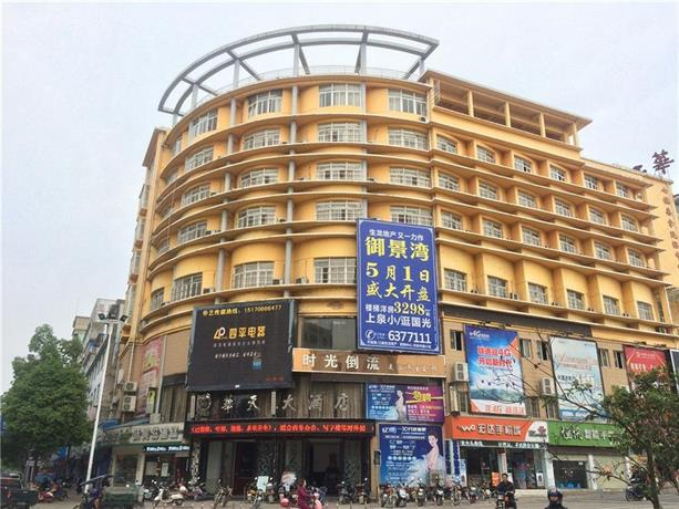 Huatian Grand Hotel Ji'an