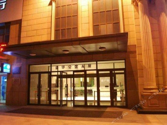 Boke Boutique Hotel Shenyang Qingnian Street