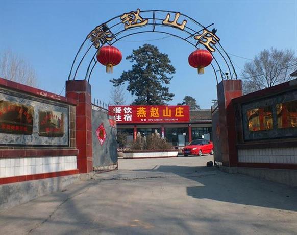 Yanzhao Mountain Villa