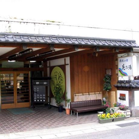 RYOKAN Iizaka Onsen Seiryu no Yado Hananoyu