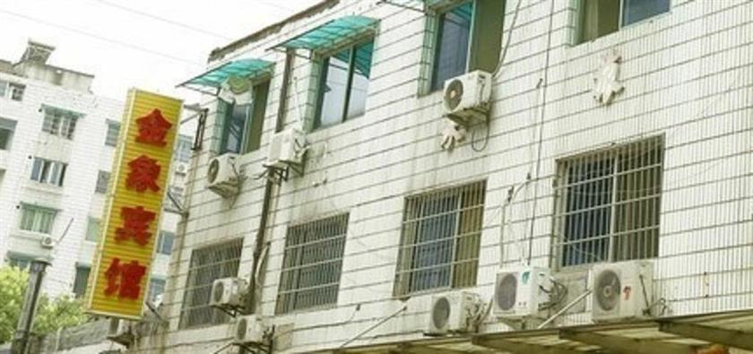 Jinxiang Hotel Jinhua