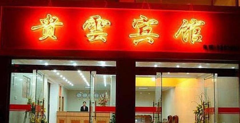 Guiyun Hotel