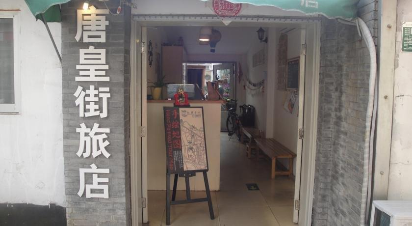 Tanghuangjie Hostel