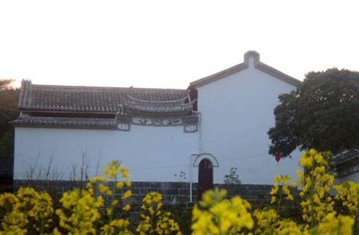 Heshun Renjia Inn