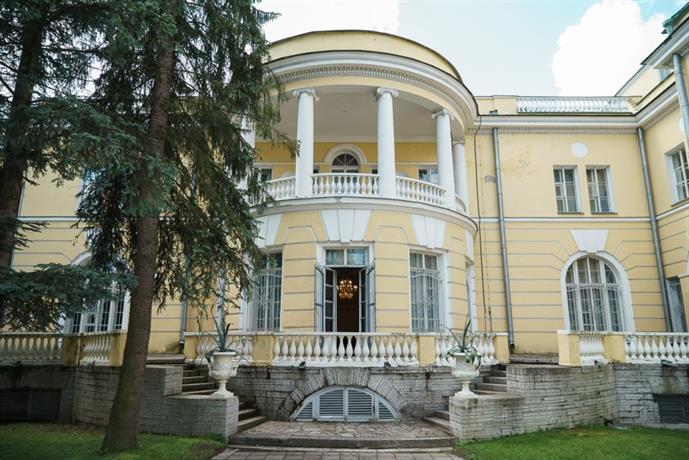 Kochubej-Tsentr Hotel