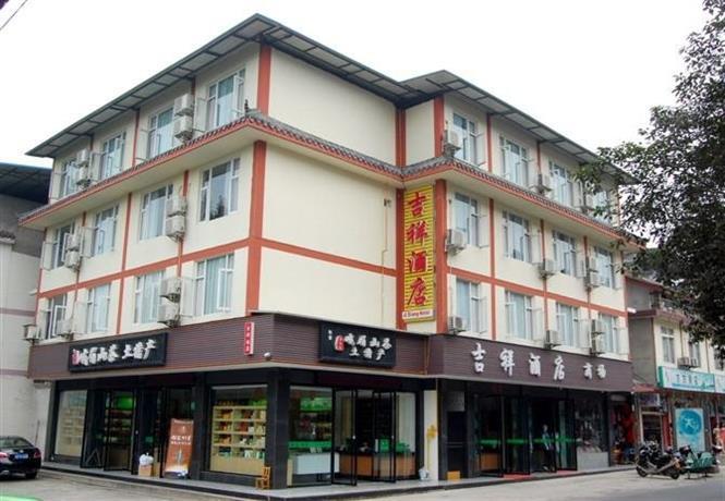 Emeishan Jixiang Hotel