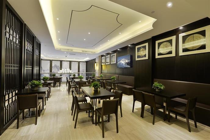 Xi 39 an jinhao boutique hotel for Boutique hotel xian