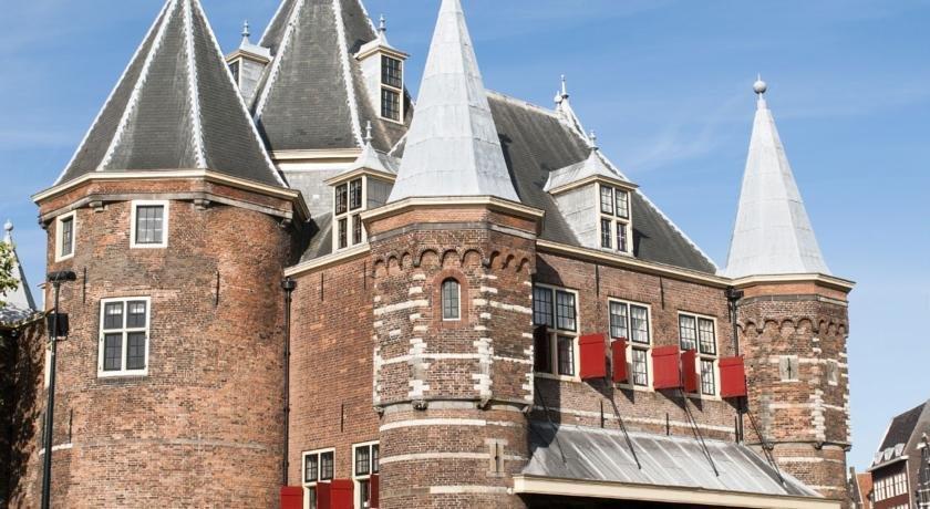 Minerva amsterdam confronta le offerte for Hotel vicino piazza dam amsterdam