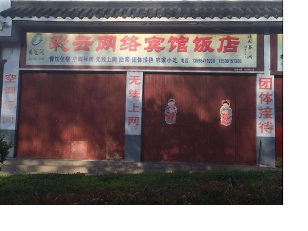 Jiguandong Caiyun Wangluo Hostel