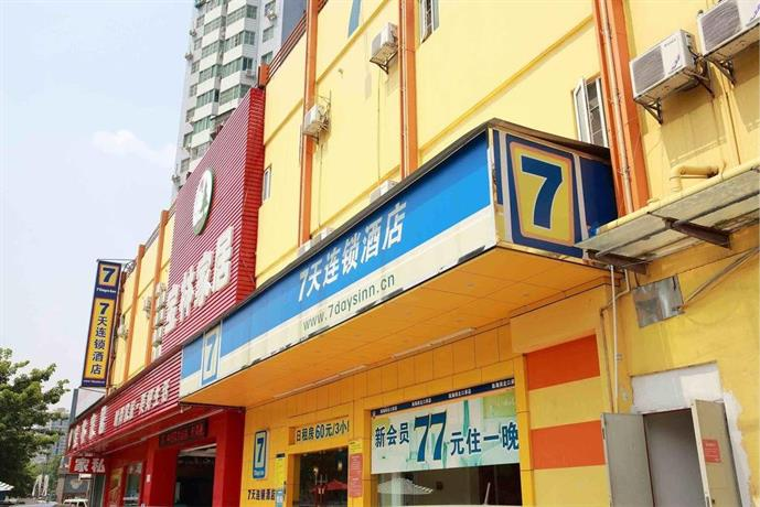 7days Inn Wuhan Wuchang Train Station Shuoyi Road Subway Station Branch