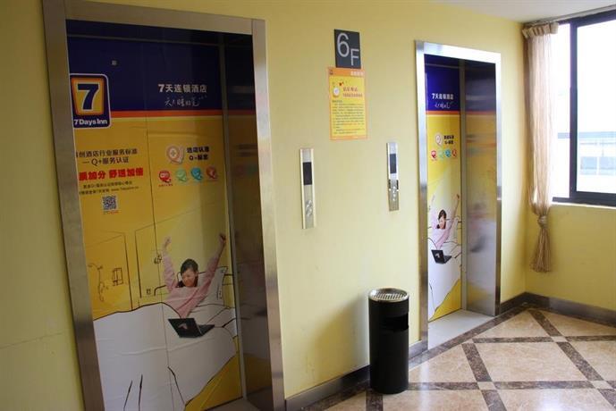 7days Inn Wuhan Guanggu Hubei Economy College Branch   Uc6b0 Ud55c