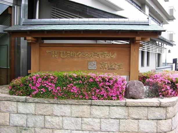 Kyo-Ohmi