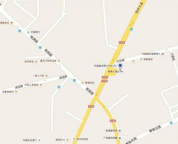 Yongqing hotel xi 39 an comparer les offres for Comparer les hotels