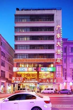 Guang Dong Hotel Guangzhou