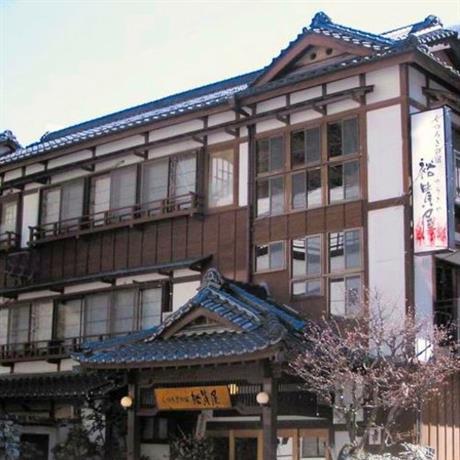 RYOKAN Kutsurogi no Yado Yukiya