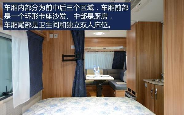 Nanjing Qinhuai River RV Camp